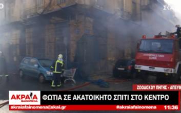 Φωτιά σε σπίτι στο κέντρο της Αθήνας