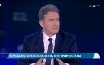 Χρυσοχοΐδης: Υπήρξε ανοχή στην τρομοκρατία για πολλά χρόνια