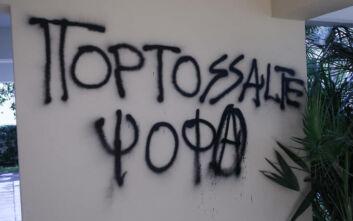 ΕΣΗΕΑ για Άρη Πορτοσάλτε: Καταδικάζουμε την απόπειρα εκφοβισμού του δημοσιογράφου