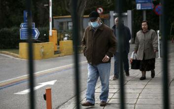 Κορονοϊός: Καταργείται το επισκεπτήριο σε ασθενείς με ογκολογικά και αιματολογικά νοσήματα