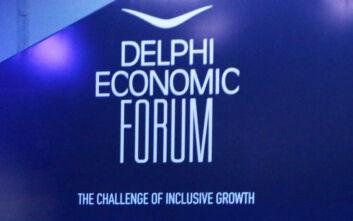 Απόβαση ξένων funds στο Οικονομικό Φόρουμ των Δελφών