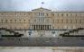 Μεταφρασμένο στα αγγλικά αναμένεται να κυκλοφορήσει από τη Βουλή των Ελλήνων το Αναθεωρημένο Σύνταγμα της χώρας μας