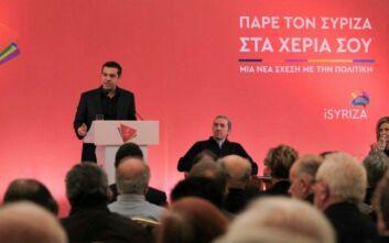 Τσίπρας: Δήθεν ο ΣΥΡΙΖΑ έφερνε τους μετανάστες αλλά τότε ήταν 5.000 στη Μόρια και τώρα 25.000
