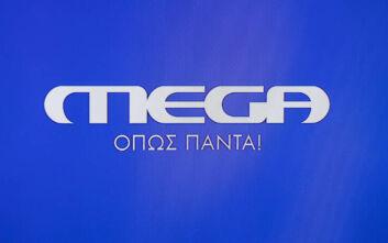 Αλλάζει ώρα το κεντρικό δελτίο ειδήσεων του MEGA