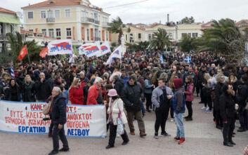 Μυτιλήνη: Δεύτερη μέρα συγκεντρώσεων και πορεία για τις κλειστές δομές και την αστυνομική βία