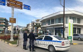 Τηλεφώνημα για βόμβα σε υποκατάστημα τράπεζας στη Λαμία
