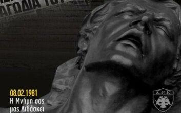«Ξημερώνει η πιο μαύρη μέρα του ελληνικού αθλητισμού»