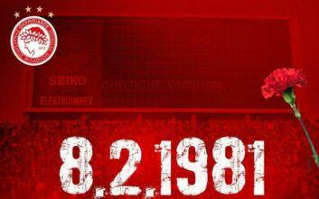 Μαρινάκης για την τραγωδία της Θύρας 7: Δεν θα τους ξεχάσουμε ποτέ