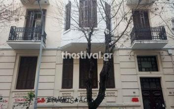 Επιχείρηση εκκένωσης σε υπό κατάληψη κτίριο στη Θεσσαλονίκη