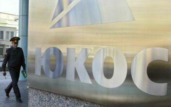 Αποζημίωση 50 δισ. δολαρίων σε πρώην μετόχους του ομίλου Yukos