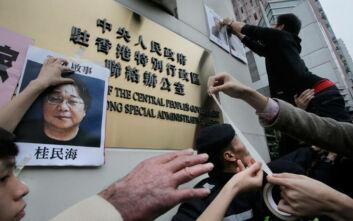 Ο βιβλιοπώλης που τάραξε τις σχέσεις Σουηδίας-Κίνας
