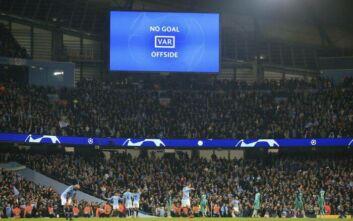 Η αλλαγή που σκέφτεται η UEFA σε κανονισμό και μπορεί να αλλάξει την εικόνα του ποδοσφαίρου