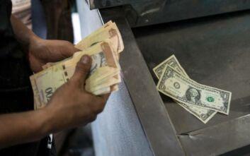 Η Βενεζουέλα παρήγγειλε 300 εκατ. χαρτονομίσματα από ρωσική εταιρεία