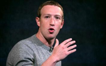 Facebook: Ο Ζάκερμπεργκ εμφανίζεται έτοιμος να πληρώσει περισσότερους φόρους