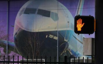 Νέο πρόβλημα με τα Boeing 737 MAX - Βρέθηκαν θραύσματα σε δεξαμενές καυσίμων
