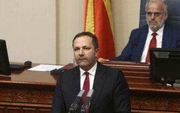 Καρατομείται η υπουργός Εργασίας στη Βόρεια Μακεδονία για την «επίμαχη» πινακίδα