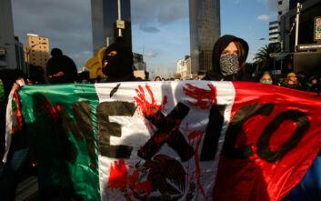Οργή στο Μεξικό για φρικιαστική γυναικοκτονία - Σοκάρει η κατάσταση της σορού 25χρονης