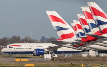 Αεροπλάνο έκλεισε διάδρομο στο αεροδρόμιο Χίθροου – Σταμάτησαν οι απογειώσεις πτήσεων
