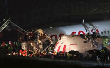 Βίντεο ντοκουμέντα από τη συντριβή του αεροπλάνου της Pegasus Airlines στην Κωνσταντινούπολη
