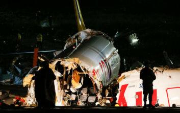 Τουρκία: Τουλάχιστον 120 τραυματίες από το σοκαριστικό αεροπορικό ατύχημα - Υπάρχουν εγκλωβισμένοι