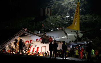 Τουρκία: Τρεις οι νεκροί στο αεροπορικό δυστύχημα στην Κωνσταντινούπολη