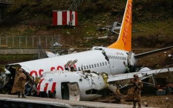 Συνελήφθη ο πιλότος του μοιραίου αεροπλάνου της Pegasus