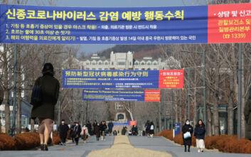 Κορονοϊός: Το Πεκίνο ανακοινώνει μείωση των κρουσμάτων, για πρόωρη αισιοδοξία προειδοποιούν οι ειδικοί