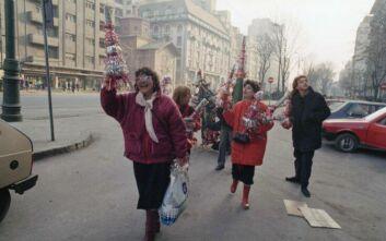 Ο Άγιος Βαλεντίνος στα χρόνια της εξέγερσης στη Ρουμανία του 1989