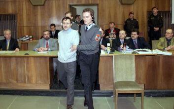 Ημέρα μνήμης στην Αυστρία για τους νεκρούς που σκότωσε ο ακροδεξιός Φραντς Φουξ