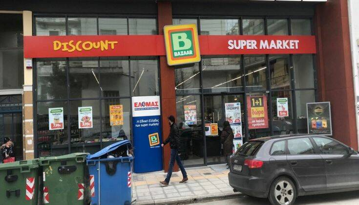 Πέθανε ο πρόεδρος της αλυσίδας σούπερ μάρκετ Bazaar Δήμος Βερούκας, σε ηλικία 56 ετών