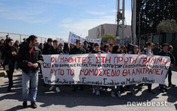 Μαθητές έξω από το υπουργείο Παιδείας: «Πτυχίο με δουλειά όχι με λεφτά»
