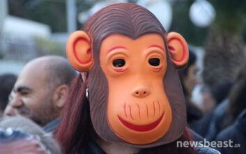 Η διαμαρτυρία του ΠΑΜΕ με τις μάσκες για τους συνέδρους - «μαϊμού»