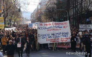 Κλειστοί δρόμοι στο κέντρο της Αθήνας, πορεία μαθητών σε εξέλιξη