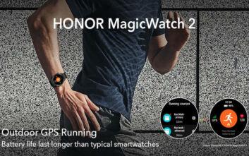 To ΗΟΝΟR Magic Watch 2 στο 1ο Atromitos Ultra Run