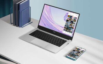 Νέα εποχή για την αγορά φορητών υπολογιστών