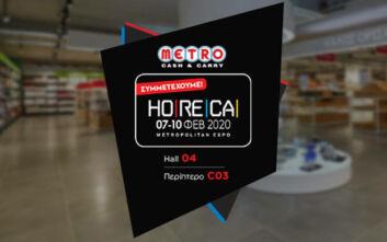 Δυναμική παρουσία των METRO Cash & Carry στη Ho.Re.Ca 2020