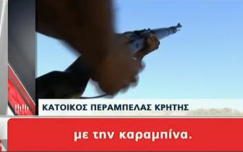 Τα βοσκοτόπια στάθηκαν η αφορμή για το στυγερό έγκλημα στην Κρήτη