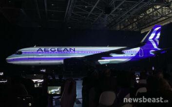 Αυτά είναι τα νέα αεροπλάνα και το νέο σήμα της Aegean