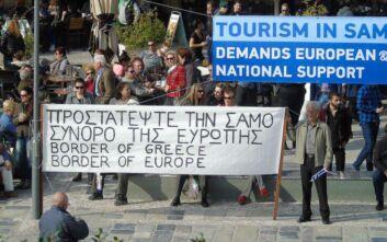 Αντιδρά η Σάμος στις κλειστές δομές: «Απορρίπτεται ο σχεδιασμός της κυβέρνησης» λένε οι δήμαρχοι