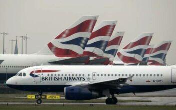Πτήση της British Airways έκανε σε χρόνο ρεκόρ το Νέα Υόρκη - Λονδίνο λόγω της καταιγίδας Κιάρα