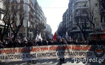 Πορείες ενάντια στο νέο ασφαλιστικό και στη Θεσσαλονίκη
