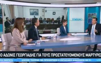 Άδωνις Γεωργιάδης: Το Mega το έκλεισε ο Τσίπρας γιατί δεν μπορούσε να το ελέγξει