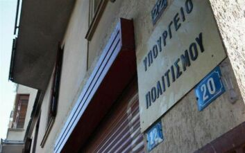 ΥΠΠΟΑ: Διόρθωση αδικίας η απόφαση για τον αναπληρωτή προϊστάμενο της Εφορείας Αρχαιοτήτων Θεσσαλονίκης