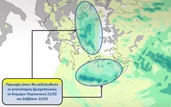 Καιρός: Πού θα βρέξει την Παρασκευή και το Σάββατο - Θυελλώδεις άνεμοι στο Αιγαίο
