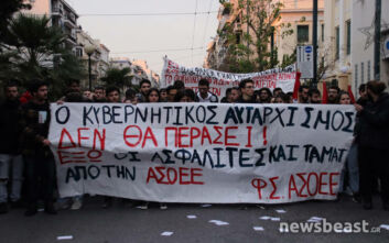 Πορεία φοιτητών στο κέντρο της Αθήνας – Έκλεισε η Πατησίων μπροστά από την ΑΣΟΕΕ