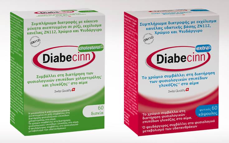 Η ασφαλής λύση για τον Διαβήτη και την χοληστερίνη