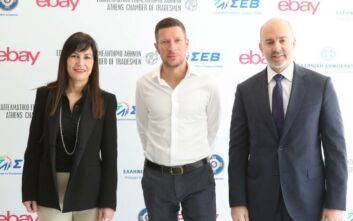 Η eBay παρουσίασε το πρόγραμμα Export Revival στην Αθήνα