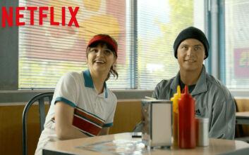 Netflix: Η ρομαντική κωμωδία για του Αγίου Βαλεντίνου