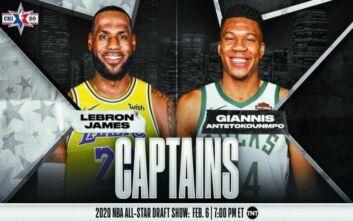 ΝΒΑ All-Star Game: Αυτούς διάλεξαν Γιάννης και ΛεΜπρόν