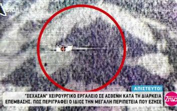 Καταγγέλλει πως «ξέχασαν» χειρουργικό εργαλείο στο σώμα του στη διάρκεια επέμβασης στη Θεσσαλονίκη